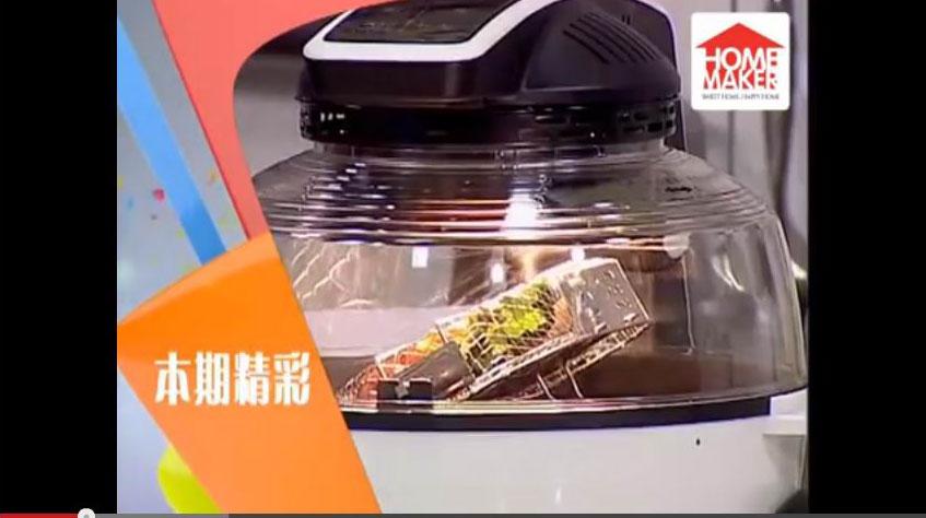 Air Fryer and Rotisserie Multi Cooker Rotisserie basket